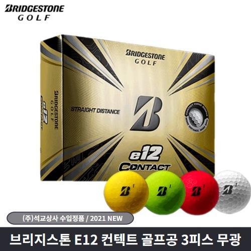 브리지스톤 E12 골프공 골프볼 무광 컨텍트