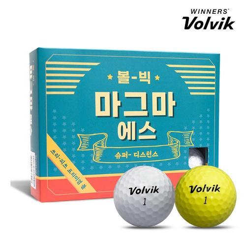 볼빅 마그마S 3피스 골프공 뉴트로 에디션