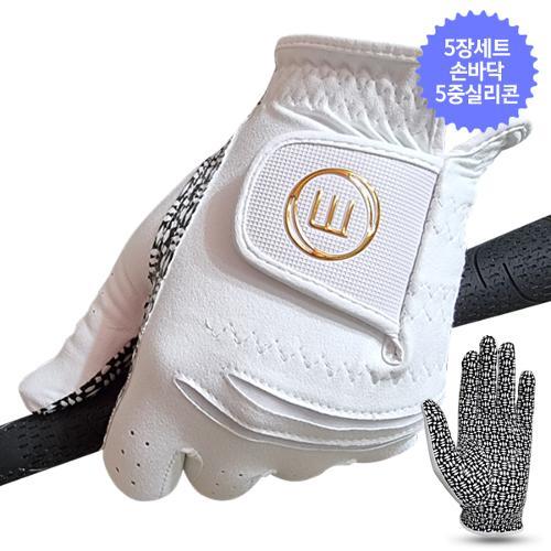 5장세트/마루망 GSB 실리콘 남성용 골프장갑-골드라벨