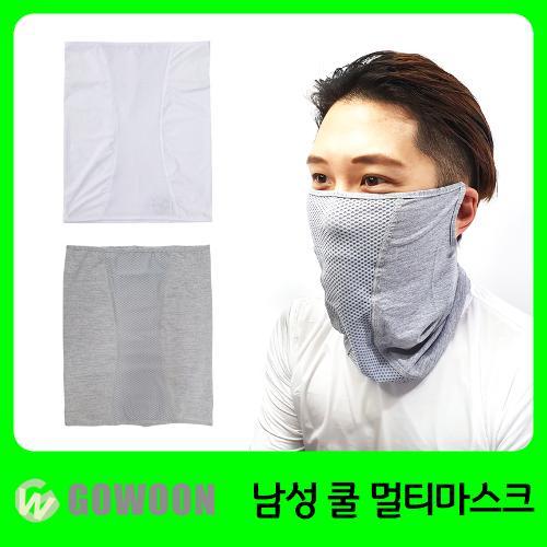 고운골프 UV차단 남성용 쿨매쉬 마스크