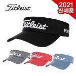 [2021년신제품]타이틀리스트 TOUR PERFORMANCE 바이저 썬캡(TH8VTPK)