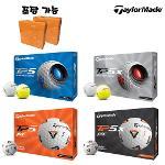 테일러메이드 21년 TP5 TP5x TP5pix TP5x pix 골프공 골프볼 5피스 포장가능