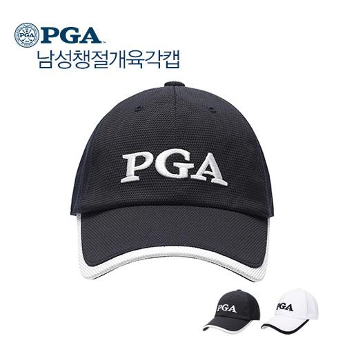 PGA 남성챙절개육각캡[PG0MCP02]-2종칼라