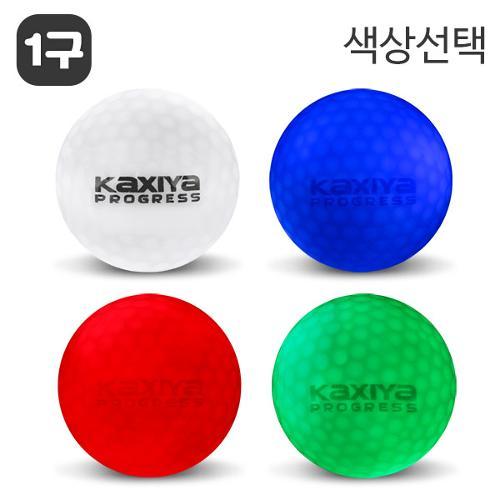 [KAXIYA] 카시야 발광 LED 골프공