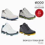 에코 131824 G3 X-TENSA 남성 골프화 2021년