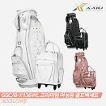 [던롭스포츠코리아정품]2021 젝시오 GGC/GGB-X136WL 레이디스 프리미엄(LADIES PREMIUM) 골프백세트[3COLORS][여성용]