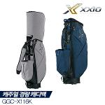 [던롭코리아 정품] 2020 젝시오 GGC-X116K 라이프스타일 캐디백 [2COLORS][남성용] 10인치 3kg