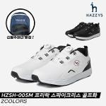 [가암골프스포츠정품]2021 헤지스 HZSH-005M 프리락 스파이크리스 골프화[2COLORS][남성용]