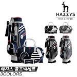 [헤지스 정품] 헤지스 2020 HZCB/BB2000-006L 바퀴형 골프백세트[3COLORS][여성용]