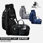 [마스터스인터내셔널정품]2020 블랙앤화이트 BWZGKMC1/B1 골프백세트 [3COLORS][남성용]