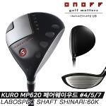 [마스터스인터내셔널 정품]다이와 2020 ONOFF KURO MP620(온오프 쿠로 MP620)페어웨이우드[#4/#5/#7][남성용][LABOSPEC SHAFT SHINARI:F60K]