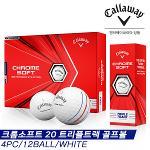 [한국캘러웨이골프 정품]2020 CHROME SOFT GRAPHENE TRIPLE TRACK(크롬소프트20 그래핀 트리플트랙) 골프볼 [4피스/12알][화이트]