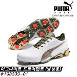 [코브라푸마골프코리아 정품] 푸마 2020 PUMA IGNITE PROADAPT (푸마 이그나이트 프로어댑트) 스파이크 골프화 [#193339-01][화이트+골드][남성용]