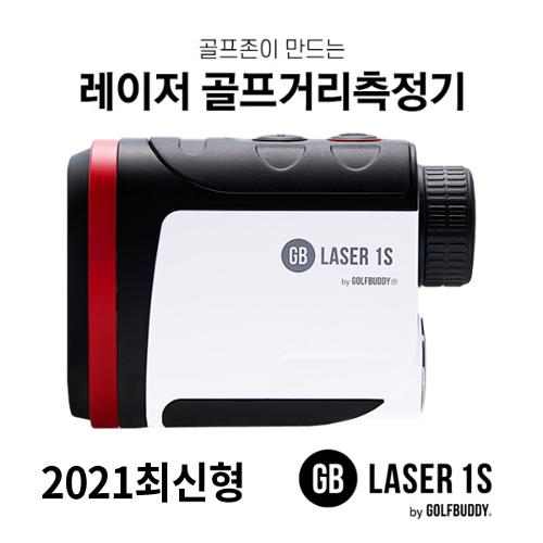 [슬로프기능추가]골프버디 GB LASER 1S 레이저 거리측정기+케이스포함