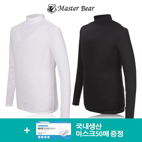 [MASTER BEAR] 기능성 이너웨어+마스크1BOX(50매) 특가