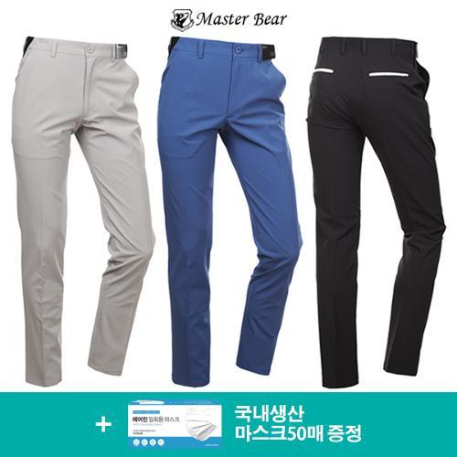 [MASTER BEAR] 베이직 무지 골프바지+마스크1BOX(50매) 특가