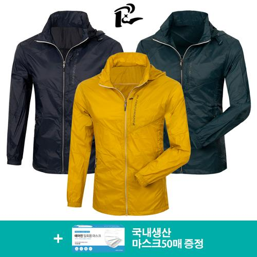 [ROBERTO] 통풍 메쉬 후드 바람막이+마스크1BOX(50매) 특가