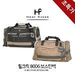 [초특가]힐크릭 남여공용 보스턴백 2color   HCBB-8006