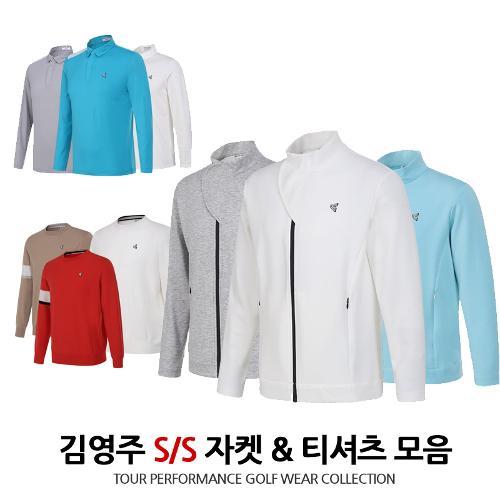 김영주 면혼방 S/S 간절기 긴팔티셔츠/자켓 5종 택1