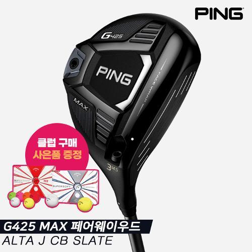 [사은품증정][삼양인터내셔널정품]2020 핑 G425 MAX 페어웨이우드[남성용][ALTA J CB SLATE]