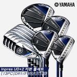 [오리엔트골프정품]2021 야마하 Inpres UD+2 카본 풀세트[남성용/13pc/9i][Air Speeder for Yamaha M421]