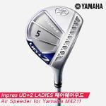 [오리엔트골프정품]2021 야마하 Inpres UD+2 페어웨이우드[여성용][Air Speeder for Yamaha M421f]
