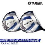 야마하17 inpres UD+2 (인프레스) 드라이버 [남성용][TOUR AD 샤프트]