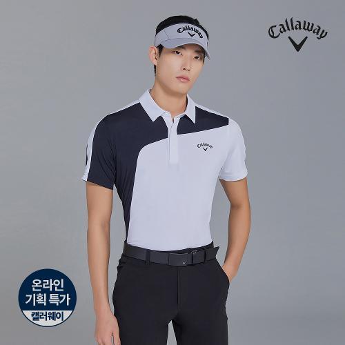 [캘러웨이]기획 남성 컬러블럭 카라 반팔 티셔츠 CMTYJ2442-100