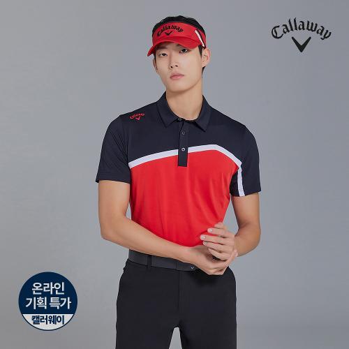 [캘러웨이]기획 남성 뒷판 매쉬 배색 반팔 티셔츠 CMTYJ2444-500_G