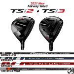 타이틀리스트 TSI2 TSI3 페어웨이우드 2021년 신형