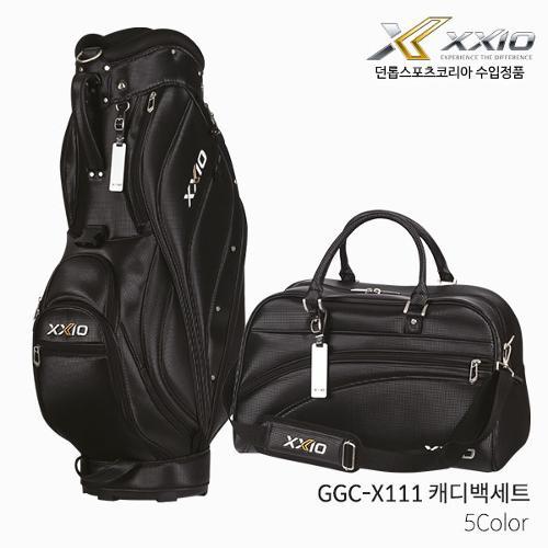 던롭 젝시오 GGC-X111 캐디백세트 남성 2021년
