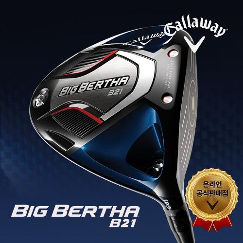 (캘러웨이정품) 2021년 빅버사(Big Bertha) B21 드라이버