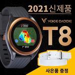 [2021년신제품]보이스캐디 T8 세계최초APL실시간지원 시계형 GPS+PGA 골프벨트