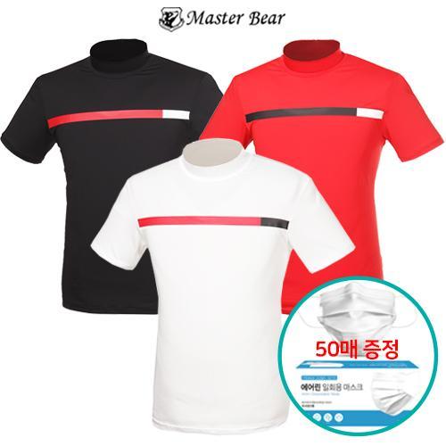 [MASTER BEAR] 스판 배색 반폴라 반팔티셔츠+마스크1BOX(50매) 특가