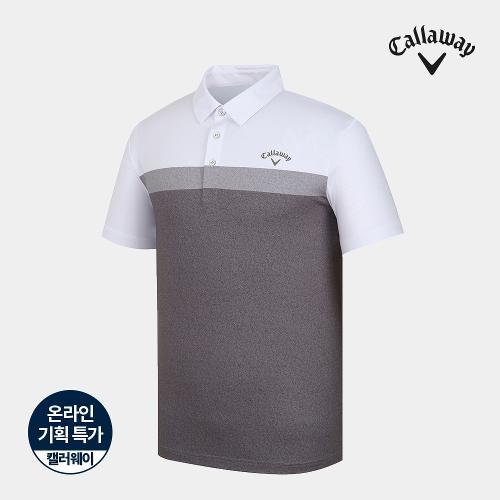 [캘러웨이]기획 남성 컬러 블록 배색 카라 반팔 티셔츠 CMTYJ2673-192_G