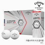 캘러웨이 크롬소프트 X LS 골프공 골프볼 4피스 2021년