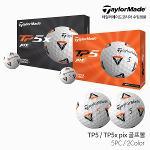 테일러메이드 21년형 TP5 TP5X PIX 픽스 5피스 골프공 2종