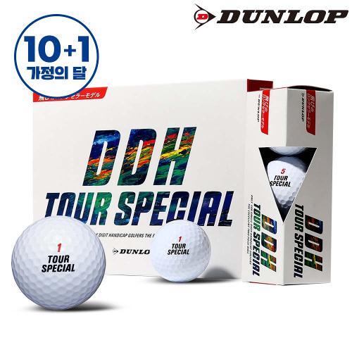 [골프선물세트 10+1] 던롭 DDH TOUR SPECIAL 투어스페셜 골프공_2피스