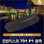 [장 밥티스트] 701 P1 블레이드 퍼터 블랙