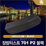 [장 밥티스트] 701 P2 블레이드 퍼터 블랙