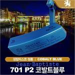[장 밥티스트] 701 P2 블레이드 퍼터 코발트블루