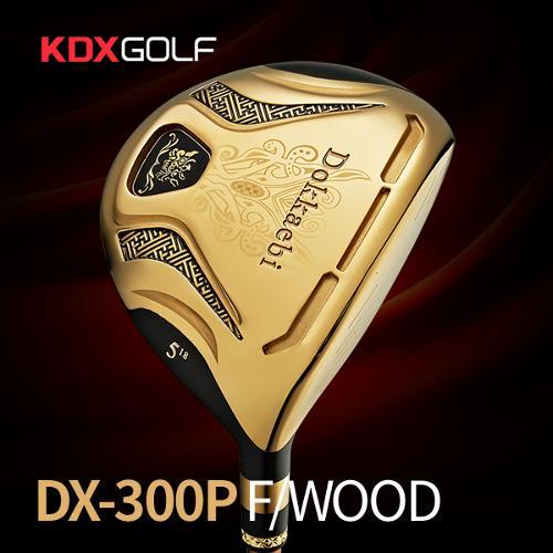 [2021년신제품]도깨비 KDX골프 DX-300P 남/여성용 페어웨이 우드