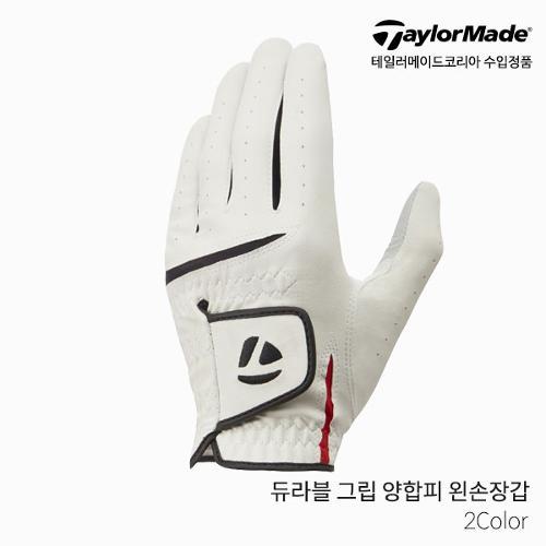 테일러메이드 듀라블 그립 [DURABLE GRIP GLOVE] 양합피 골프장갑 왼손 남성 2021년