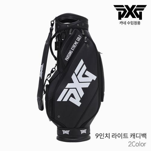[카네 정품] PXG 9 INCH LITE 9인치 라이트 캐디백 골프백 2021년