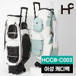 [힐크릭] 2021 HCCB-C003 여성 캐디백