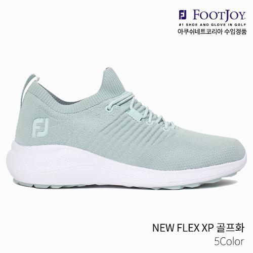 풋조이 NEW FLEX XP 플렉스 엑스피 여성 골프화 2021년
