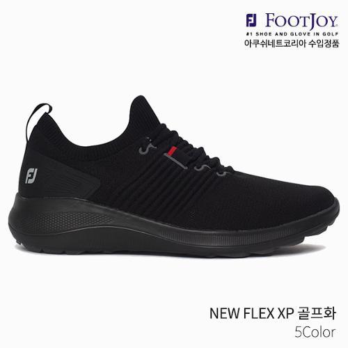 풋조이 FLEX XP 플렉스 엑스피 남성 골프화 2021년