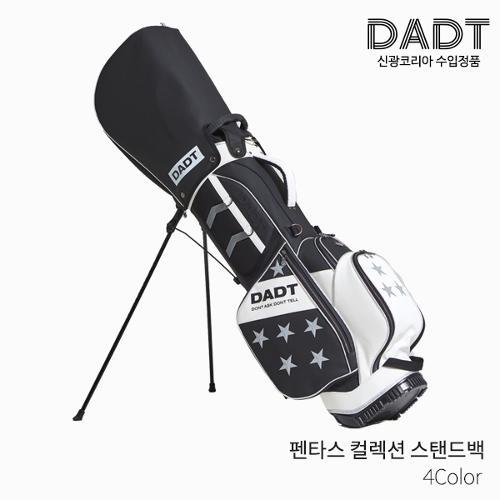 DADT 펜타스 컬렉션 캐디백 스탠드백 남녀공용 2021년