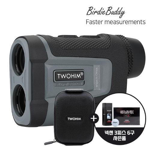 [골핑딜]투힘 버디버디 PRO TB-02 골프 레이저 거리 속도 측정기 생활방수 졸트기능 + 자석케이스 + 캘러웨이 3피스 볼 증정