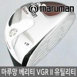 마루망 베리티2(VGR II) 유틸리티 우드_남성/정품